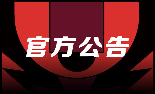 CBA官方:赵睿忤逆疫情防控规定,停赛三场并罚款一万元
