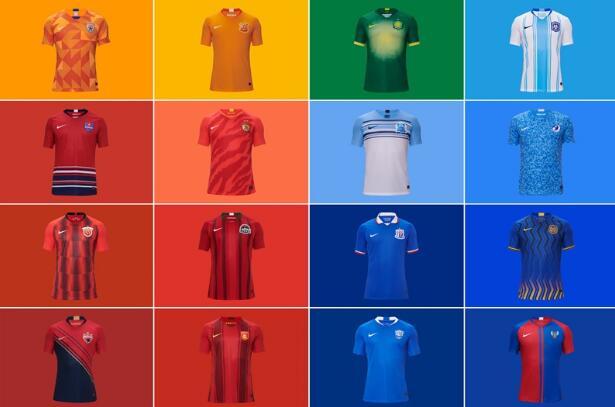 耐克发布16家中超俱乐部主场球衣,你觉得哪件最难看?