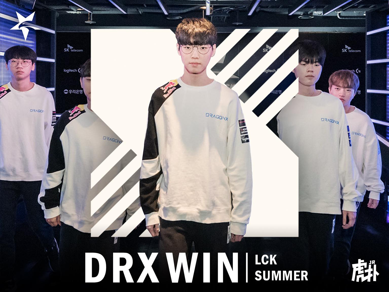 [赛后]DRX 2-0 DYN,DRX稳扎稳打扩大优势,碾压取胜