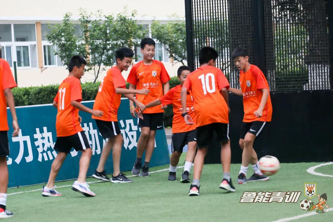 培养兴趣,鲁能在U12及以下年龄段开设街头足球训练课程