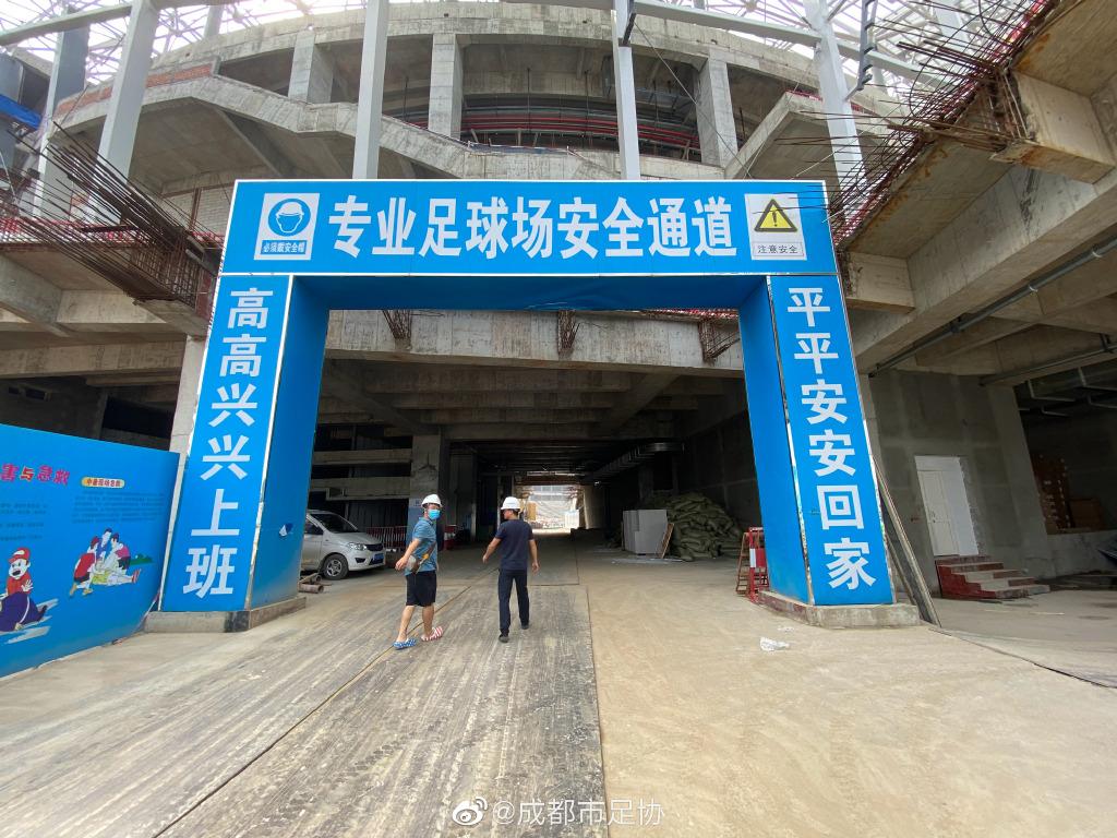 众图流:成都凤凰山专科足球场明年建成,主体组织已封顶