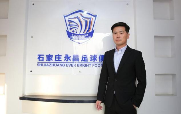 肇俊哲:曾担心今年联赛会取消,永昌目标没变还是保级
