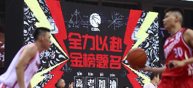 CBA复赛第三阶段比赛将在青岛举行,季后赛计划7月30日进行