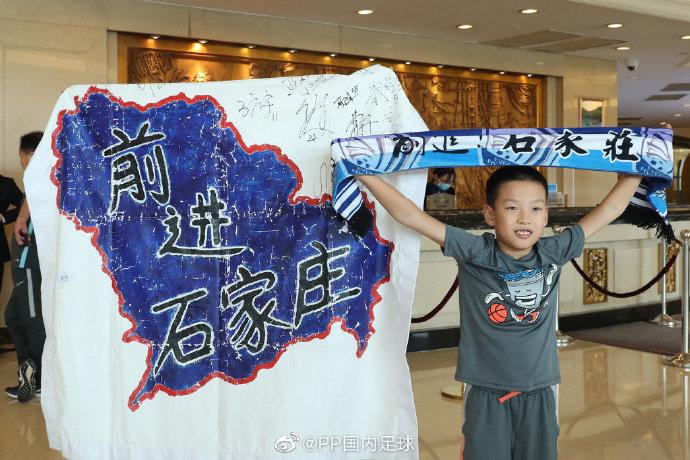 多图流:永昌兵发苏州成首个前往赛区球队,众球迷送行