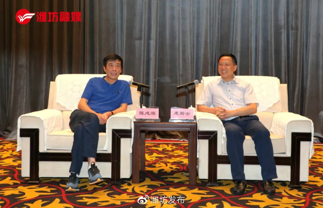 陈戌源访问潍坊:全力支持潍坊足球实现更高水平发展