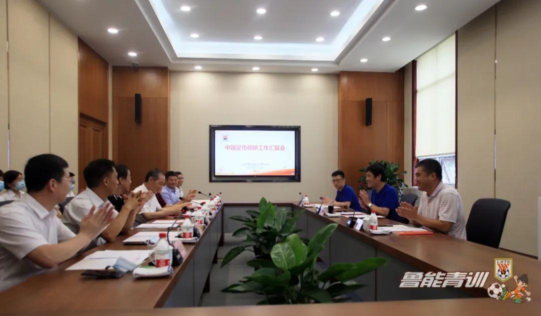 陈戌源:青训是中国足球的未来,全力以赴抓足球青训培养