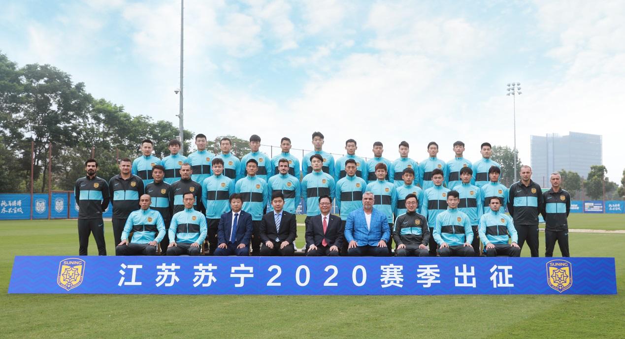 一图流:苏宁举行2020赛季出征仪式,公布全家福
