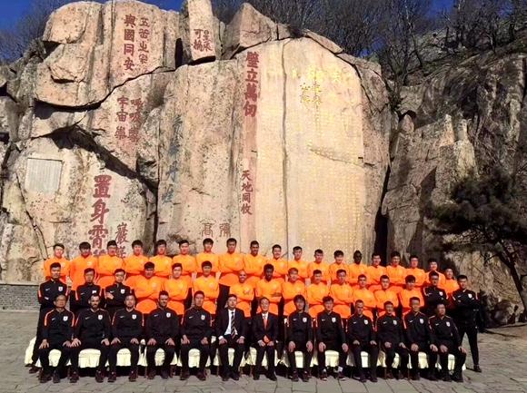 一年一度保留节目,山东鲁能全队将于明日登泰山