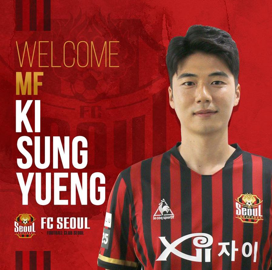 官方:FC首尔签约韩国国脚奇诚庸,将身披8号球衣