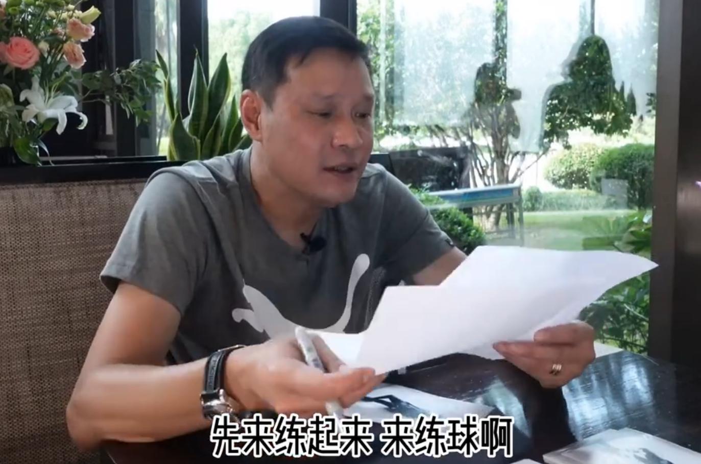 小球迷想为国足撑起一片天,范志毅:欢迎你,来练球吧