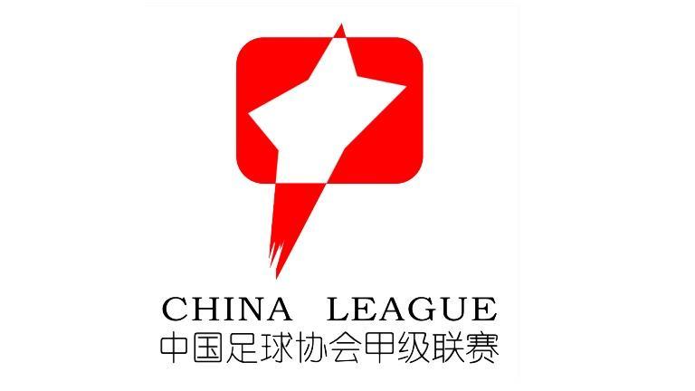 国内媒体:中甲首选8.15开赛,第1阶段暂定成都都匀梅州
