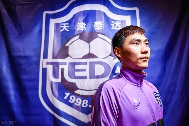 津媒:雷腾龙返回北京手术,泰达早有心理准备