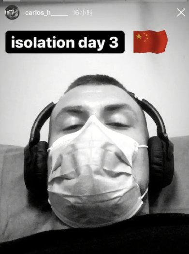 记者:广州新增境外输入感染者疑似贵州外援米哈伊洛维奇
