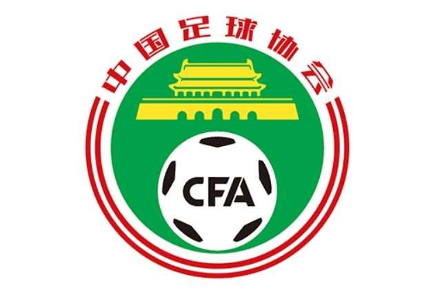 足协官方:将在中超赛区举办D级教练员培训班
