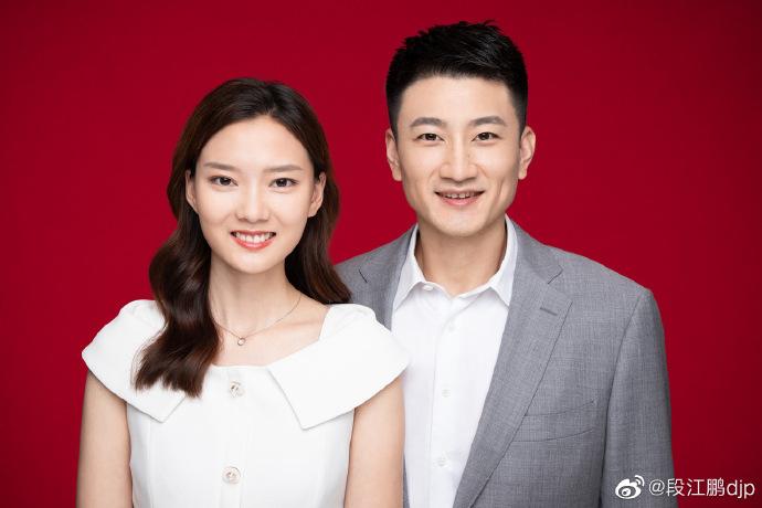 恭喜!段江鹏宣布结婚:一生陪伴,三生有幸