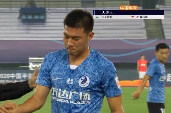 快讯:大连人开场7分钟换人,董岩锋受伤被王耀鹏换下