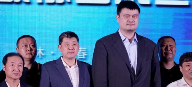 孙军担任吉林省篮协主席,姚明出席仪式并揭牌