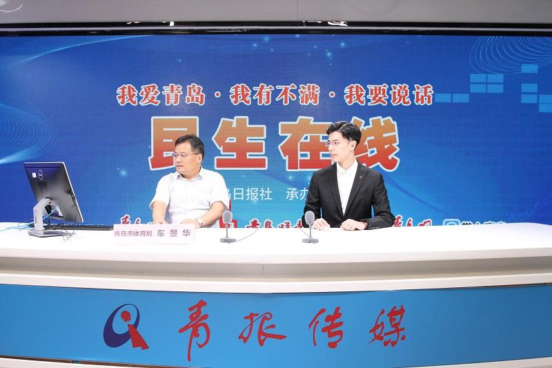 青岛体育局长:积极支持中能冲甲,成功后再研究冲超方案 第1张