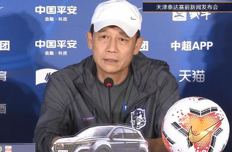 王宝山:对阵永昌艾哈能赶上,泰达斗志现在没问题 第1张