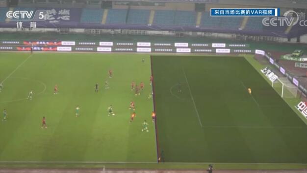 足协回应国安华夏幸福争议判罚:越位判罚没问题