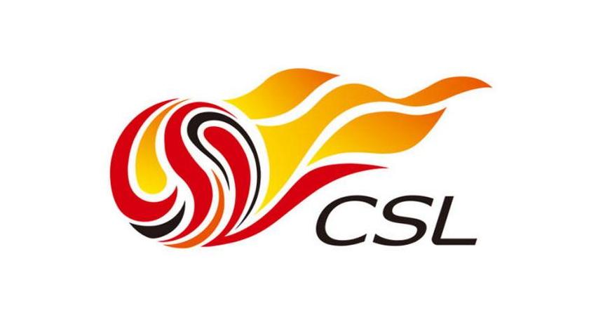 官方:中超第二阶段争冠组在苏州,保级组在大连比赛