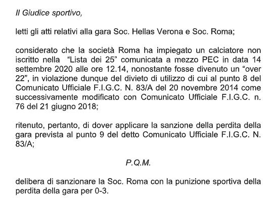 官方:罗马因名单违规,首轮被判罚0-3负维罗纳