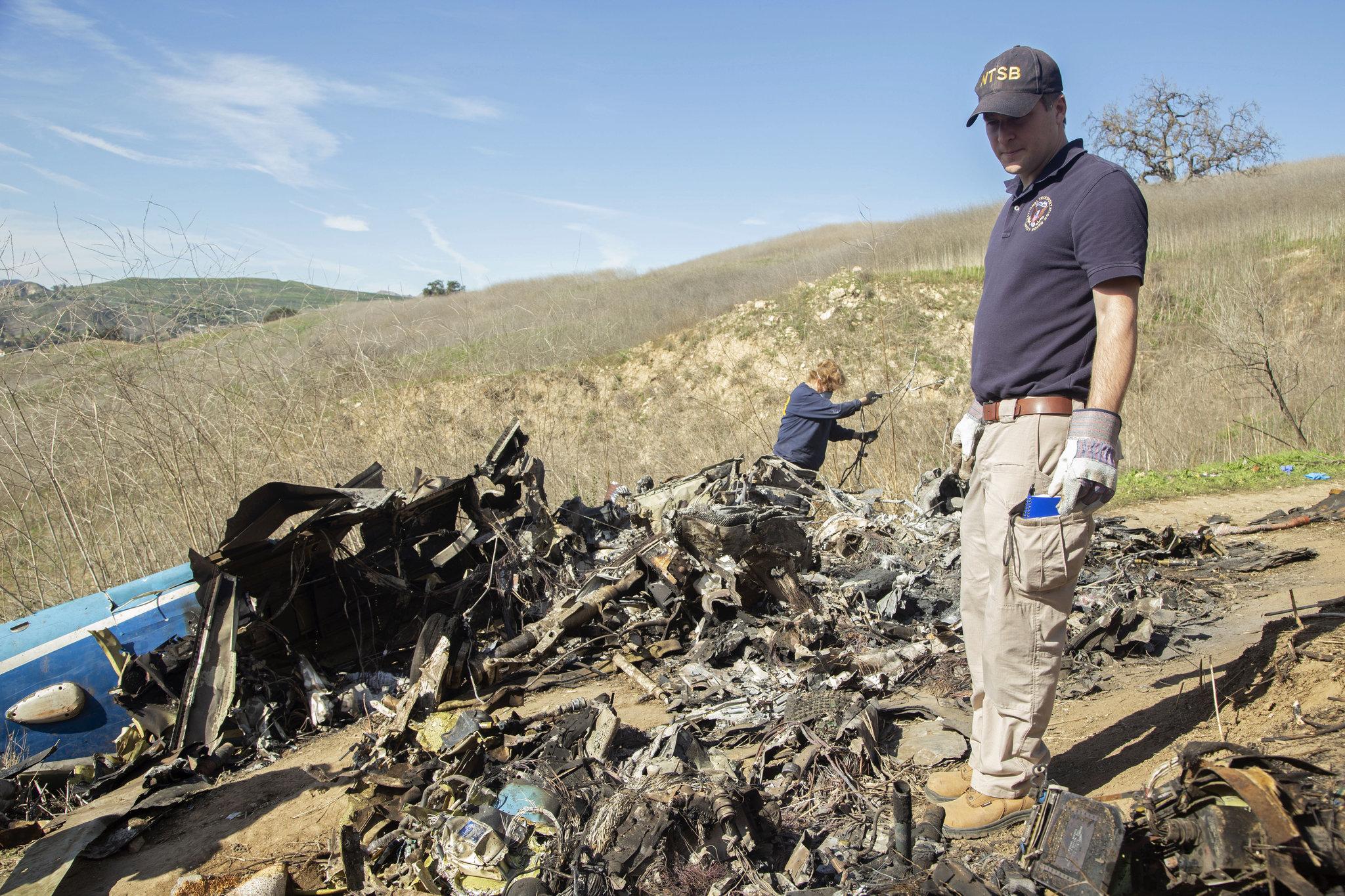 加州因科比事故现场被违规拍照设置法律禁止此类行为