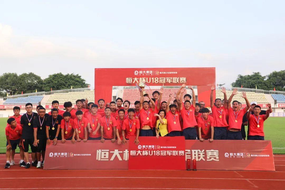 恒大杯U18冠军赛第二阶段结束:亚搏体育app下载客户端恒大足校不败夺冠