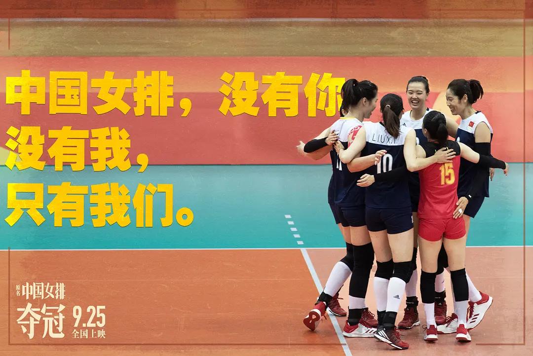 北青:训练之余不枯燥,国足上海集训期间将观看《夺冠》