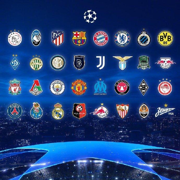 欧冠小组赛完整赛程出炉:10月21日开打,首轮巴黎战曼联