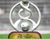 官方:本赛季亚冠联赛东亚区比赛将于11月12月在多哈进行