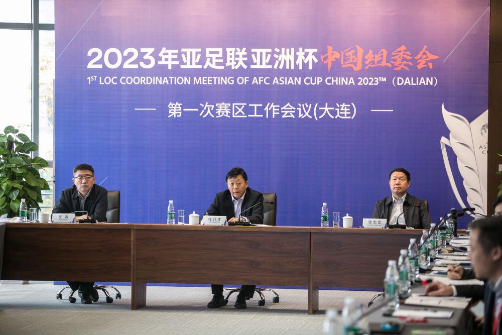 杜兆才:亚洲杯九座专业足球场已陆续进入施工建设阶段