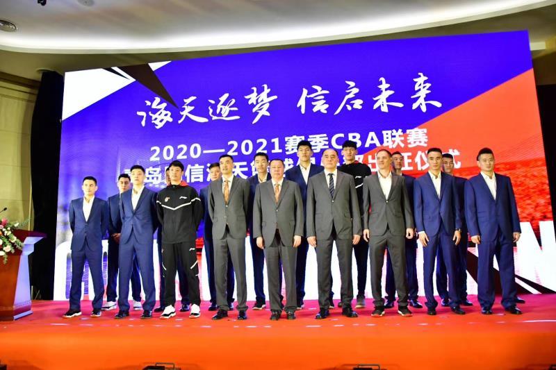 青岛举办新赛季出征仪式,三名外援已经抵达国内