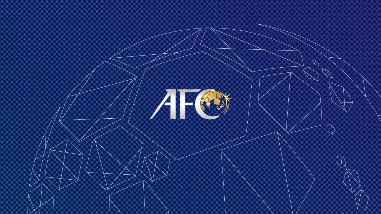 亚足联官方:中国足协放弃承办2022年亚足联U23亚