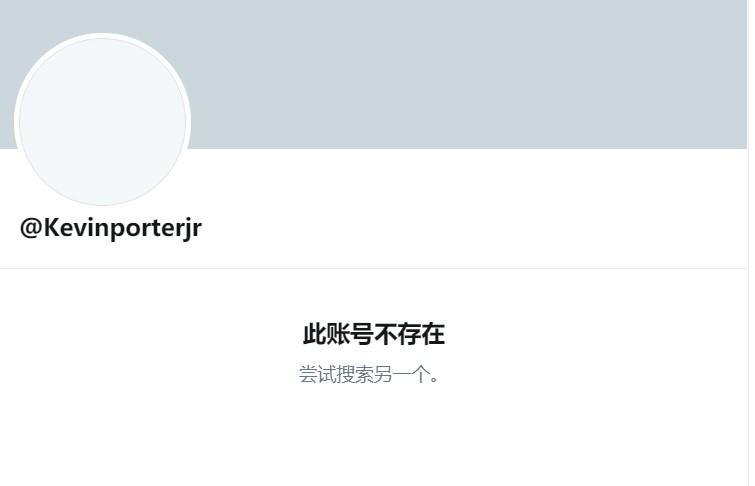 小凯文-波特发推感谢网友关心,随后删除推特账号