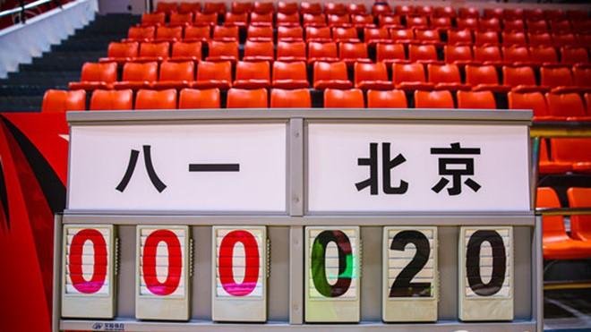 苏群:北京和八一成绩可能取消