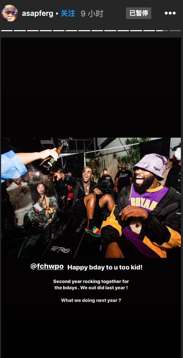 杰伦-布朗身穿科比球衣与饶舌歌手ASAP Ferg一起庆祝生日