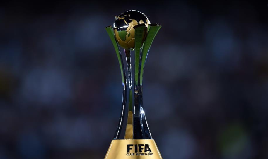 南德意志报:世俱杯仍有望举办,或在明年2月进行