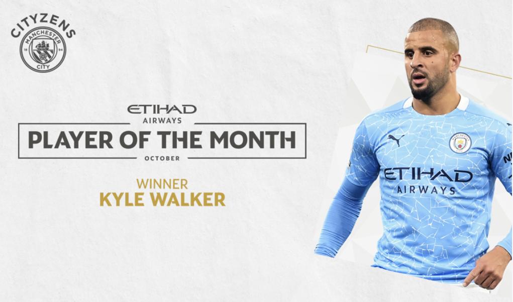官方:凯尔-沃克当选为曼城10月最佳球员