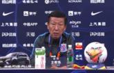 崔康熙:今年申花重点解决防守问题 亚冠也抱夺冠目标