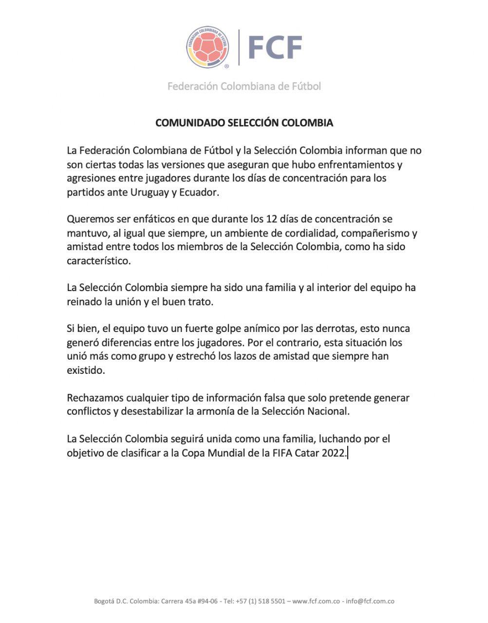 哥伦比亚国家队声明:否认存在斗殴,我们一直很团结