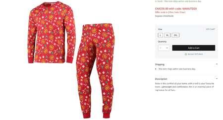 """过冬必备?曼联网上商城上架圣诞睡衣酷似""""东北大花袄"""""""