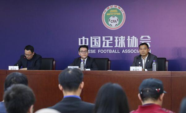 记者:新政下周公布,足协同意各队额外增设1000万奖金