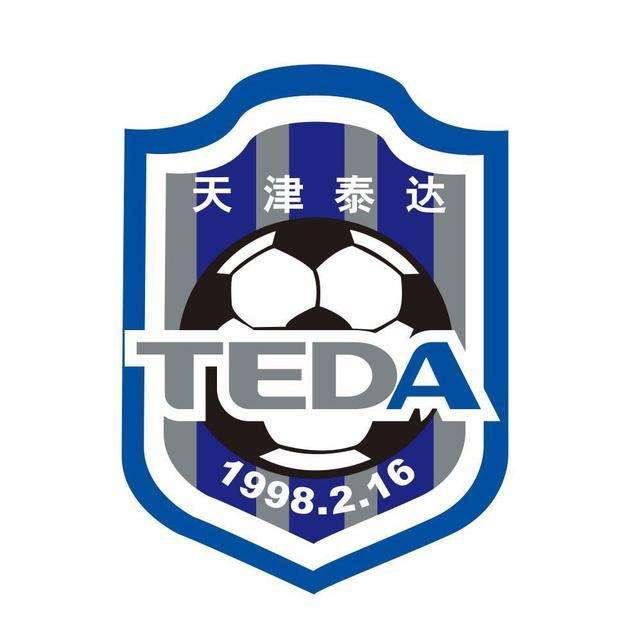 天津日报:俱乐部与足协沟通不乐观,泰达队名将成历史 第1张
