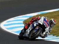 MotoGP两轮世界